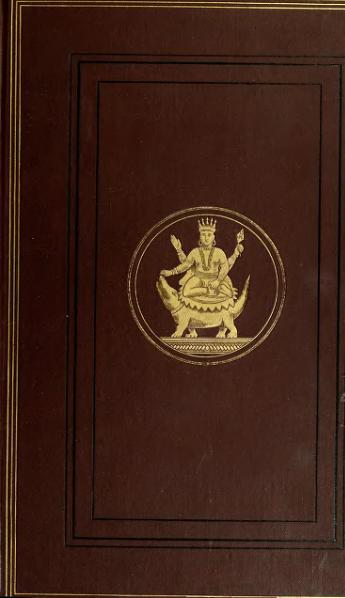 File:A Comprehensive History of India Vol 2.djvu