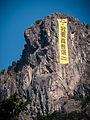 A new banner on the lion rock -umbrellarevolution -umbrellamovement -occupyhk -occupyhongkong (15949386119).jpg