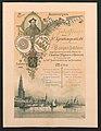Aankondiging voor het jubelfeest op 28 september 1902 voor het 50-jarig bestaan van het St. Ignatius Instituut.jpg
