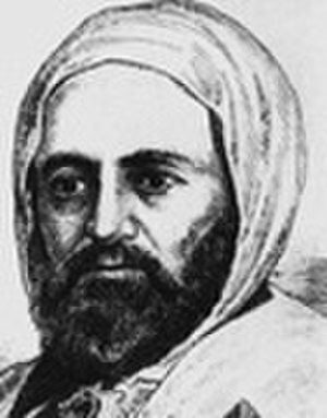 Military history of Algeria - Abd-el-Kader