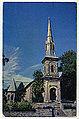 Abington PA Presby PHS001.jpg