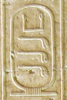 the Horus name of the second early Egyptian king of the 2nd dynasty