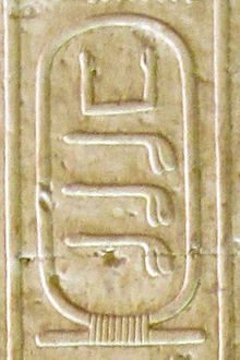 Cartouche name of Nebra in the Abydos King List (cartouche no. 10)