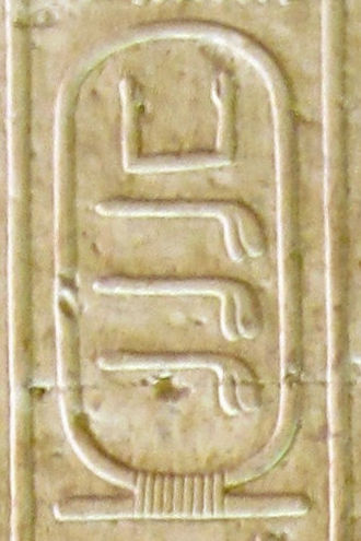 Nebra (Pharaoh) - Cartouche name of Nebra in the Abydos King List (cartouche no. 10)