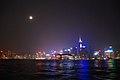 Admiralty, Hong Kong - panoramio.jpg