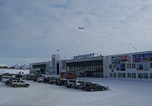 Aeroport magadan 1.jpg