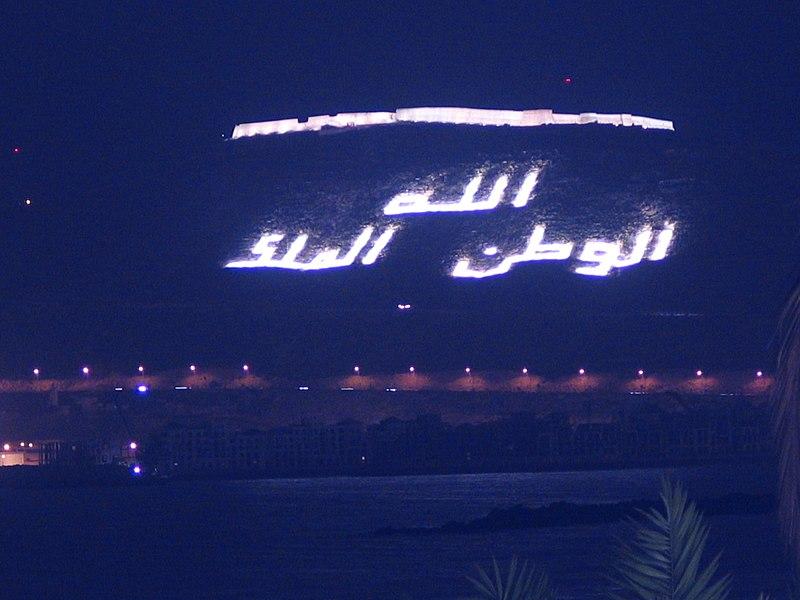 أغادير ...قلب سوس 800px-Agadir_Casbah_Oufella_nuit