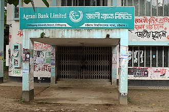Agrani Bank - Chittagong University Branch, Hathazari