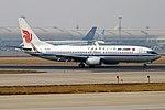Air China, B-1419, Boeing 737-89L (32694362617).jpg