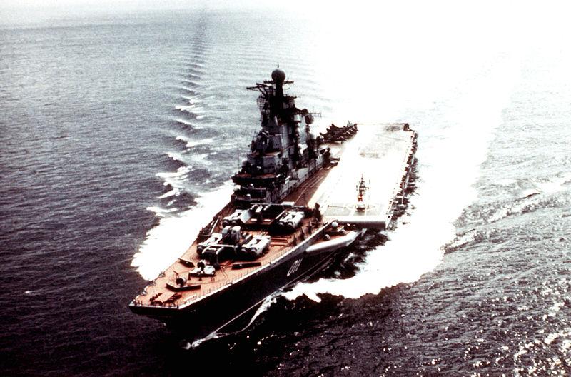 File:Aircraft carrier 'Minsk' in 1984.jpeg