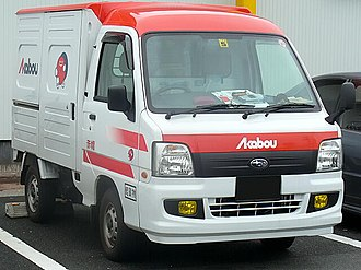 Kei truck - Subaru Sambar, one of the original cabover kei trucks in Japan.