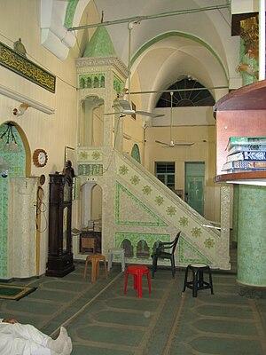 Al Hanbali Mosque Nablus Minbar