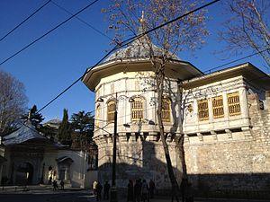 Ahmet Hamdi Tanpınar Literature Museum Library - Procession Kiosk of Topkapı Palace used as Ahmet Hamdi Tanpınar Literature Museum Library