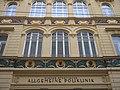 Alsergrund Allgemeine Poliklinik Detail.JPG