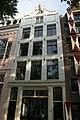 Amsterdam - Prinsengracht 153.JPG