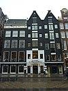 amsterdam - rokin 162-160-158