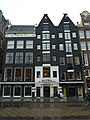 Amsterdam - Rokin 162-160-158.JPG