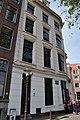Amsterdam Geldersekade 2 ii - 1158.JPG