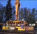 Amusement park in Moscow (2015-05-03) 12.jpg