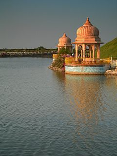 Shegaon City in Maharashtra, India