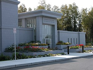 Anchorage Alaska Temple - The entrance of the Anchorage Alaska Temple