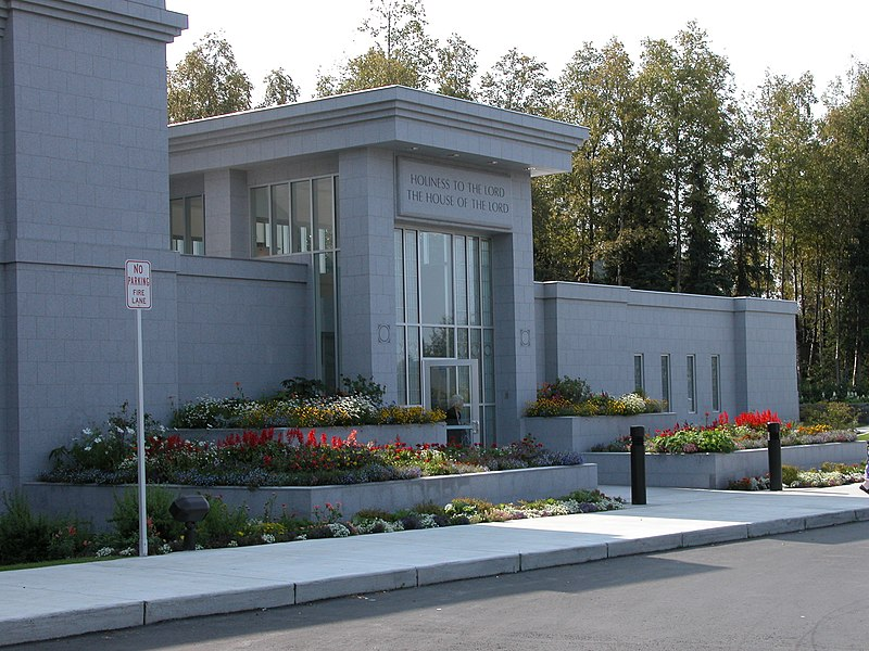Anchorage Alaska Temple entrance by artchase.jpg