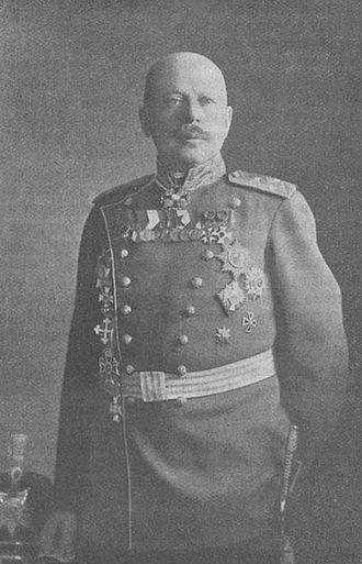 Andrei Zayonchkovski - Image: Andrey M. Zaionchkovsky