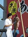 Ankou-Tsurushigiri@Oarai.JPG