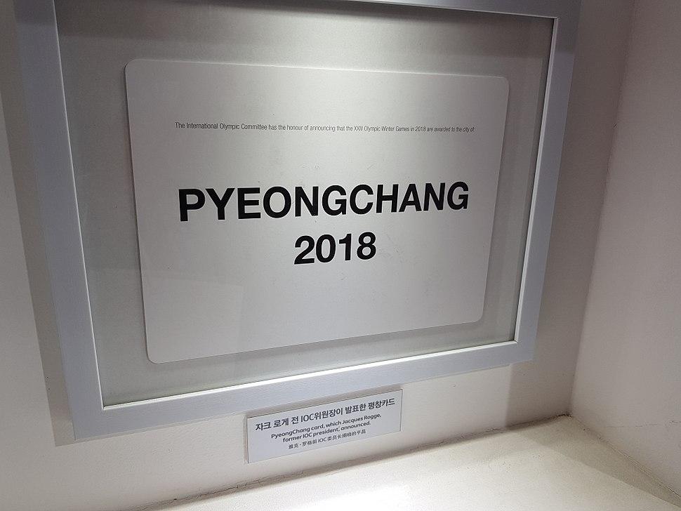 Announced PyeongChang Card
