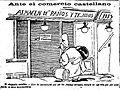 Ante el comercio castellano, de Tovar, El Imparcial, 10 de diciembre de 1918.jpg