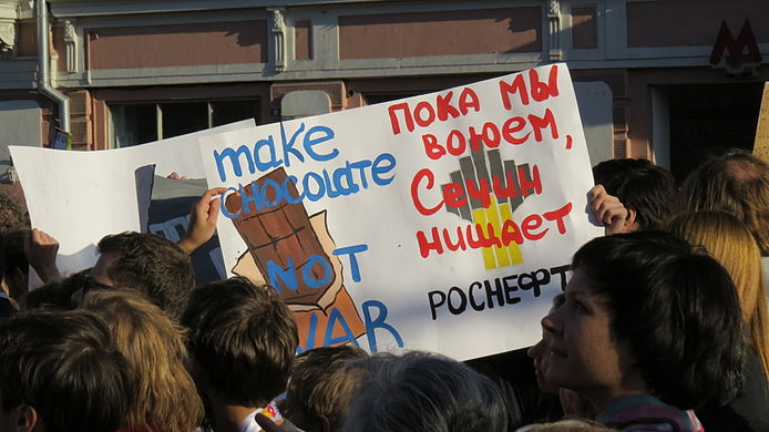 Antiwar march in Moscow 2014-09-21 1842.jpg