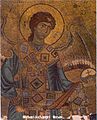 Archangel Michael - Gelati Monastery Byzantine Mosaic (circa 1125-1130).jpg