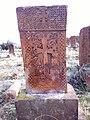 Arinj khachkar, old graveyard (45).jpg