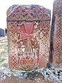 Arinj khachkar, old graveyard (65).jpg