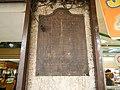 Ariston Bautista Lin Historical Marker.jpg