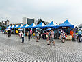 Armed Forces Recruit Booths in CKS Memorial Hall Plaza 20140607.jpg