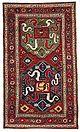 Armenian Dragon Rug Vishapagorg Kazak 193x122 1892 Chondoresk Karabagh Kar995.jpg
