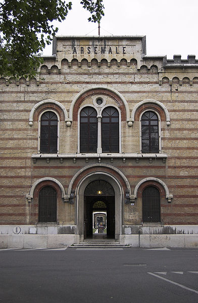 File:Arsenale VR.jpg