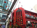 Art Deco building in Petaling Street (wide view 1), 1 Sep 2013.JPG