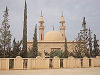 As Safa wal Marwa mosque.JPG