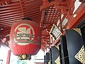 Asakusa senso-ji 7.jpg