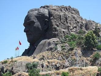 Atatürk Mask, İzmir - Photo of the Mask