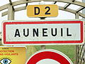 Auneuil-FR-60-panneau d'agglomération-3.jpg
