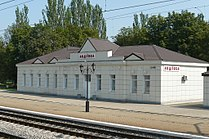 Avdiivka rail station 2012 (3).JPG
