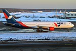 Azur Air, VP-BUV, Boeing 767-3Q8 ER (34539865126) (2).jpg