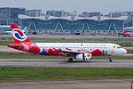B-6576 - Chongqing Airlines - Airbus A320-232 - Happy Chongqing Livery - CKG.jpg