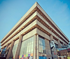 Birmingham Central Library - Image: BCL 20131106