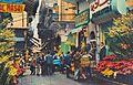 Bab Idris - Beirut- 1960.jpg