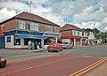 Bache shops - geograph.org.uk - 1336483.jpg