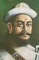 Bada Kaji Amar Singh Thapa 2013-09-15 00-28.jpeg